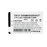 Kyocera DuraPro 1450 mAh Standard Replacement Battery