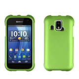 Kyocera Hydro Xtrm Snap On Shield - Lime Green