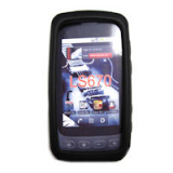 LG Optimus U/Optimus S Silicone Shield - Black