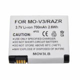 Motorola v3 Razr Standard Replacement Battery