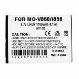 Motorola Quantico/Barrage 1100 mAh Standard Replacement Battery