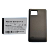Motorola Bionic 3200 mAh Extended Battery With Door
