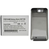 Samsung Galaxy Note 2 6200 mAh Standard Extended Battery With Gray Door