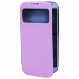 Samsung Galaxy S4 Onion Vue Finder Case - Pink