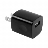 Universal 1 Amp Single USB AC Travel Charger Head