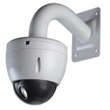 Simple Home Wi-Fi Pan & Tilt Outdoor Security Camera - White
